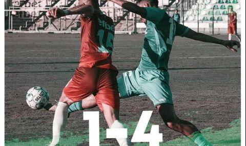 Съперникът на ЦСКА в турнира за Купата на България е вече ясен - 1