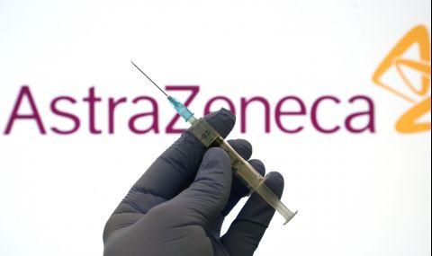 AstraZeneca продаде дела си в Moderna за $1,2 милиарда