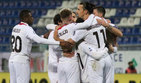 Милан се завърна на върха в Серия