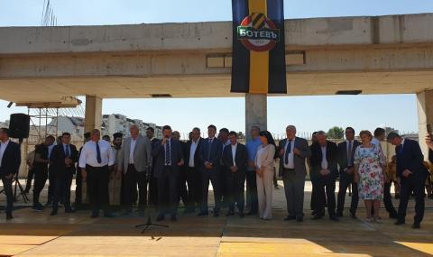 Ясно е коя фирма ще строи стадиона на Ботев (Пловдив)