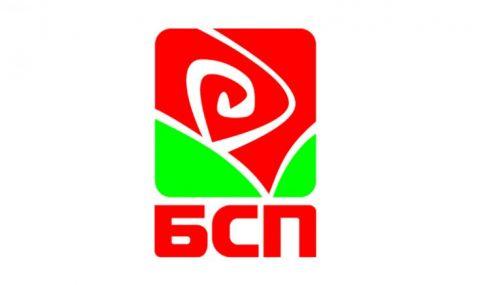 БСП: Жалби за контролиран вот в Кърджали