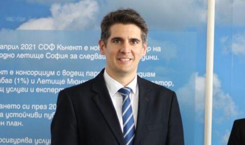 Нов изпълнителен директор на фирмата концесионер на летище