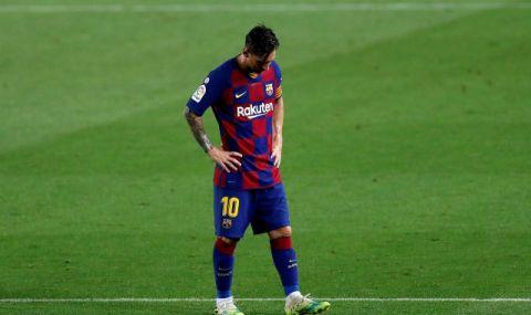 Меси има 3 седмици да реши дали ще остане в Барселона