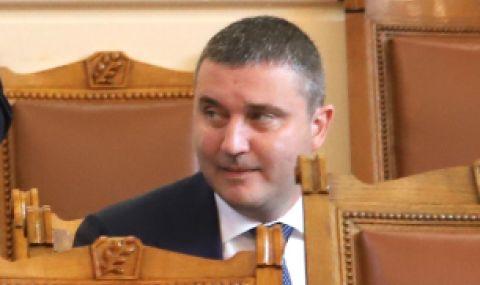 Владислав Горанов закупи офиси за над 750 000 лв.