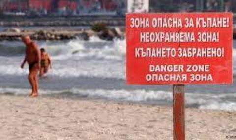 Ангелкова: Чака ни труден и тежък сезон
