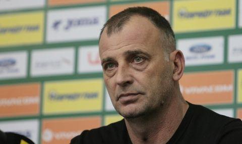 Антони Здравков няма победа срещу Левски като треньор