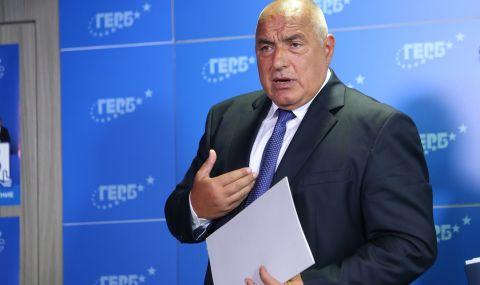 Борисов: Президентският пост никога не ми е бил интересен - 1