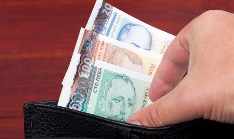 Само 3 са най-добрите съвети за подобряване на финансовото ви положение - 1