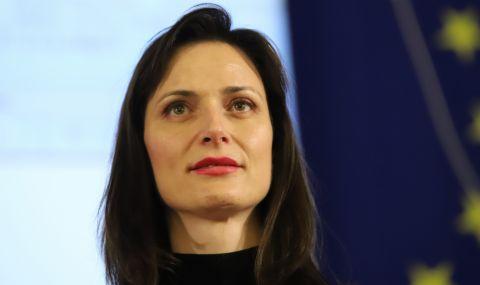 Мария Габриел: Инвестираме 10 милиарда евро в подкрепа на иновациите за възстановяване от кризата