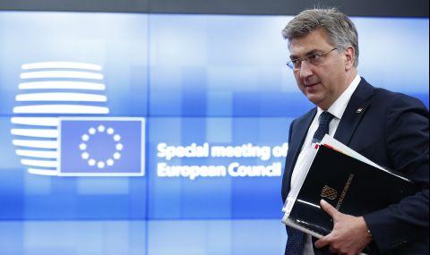 България и Северна Македония да намерят решение