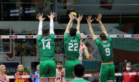 Преди Лигата на нациите: България ще участва на силен турнир в Словения!