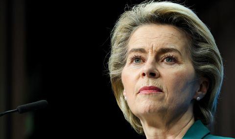 Председателката на Европейската комисия се ваксинира с Пфайзер/Бионтех
