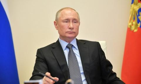 Путин призова за бързи действия