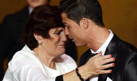 Роналдо забрани на майка си да гледа мачовете му - 1