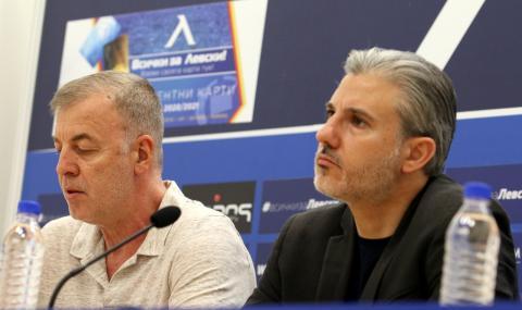 Павел Колев разкри колко са продадените абонаментни карти за сезон 2020/21