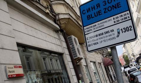 Тема на ФАКТИ: Дублирани обществени поръчки източват милиони от Столична община?