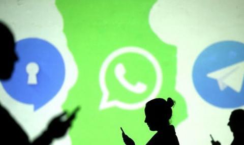 Внимание: WhatsApp, Signal и Telegram не са безопасни!