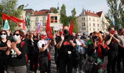 Хиляди словенци поскаха оставката на премиера