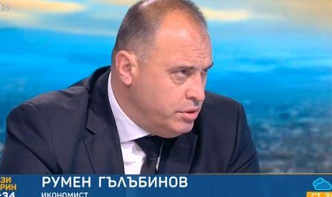 Румен Гълъбинов: Опитите за преструктуриране на бюджета са изчерпани, трябва актуализация - 1