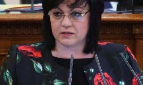 Нинова : Настояваме управляващите да обявят мерки в подкрепа на българските общини