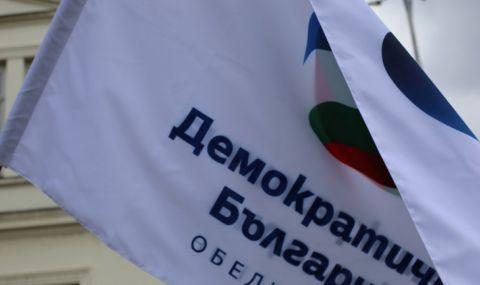 Христо Христев: Демократична България трябва да издигне президент - 1