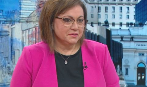 Корнелия Нинова: Без БСП няма да има правителство