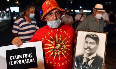 Митинг на ВМРО-ДПМНЕ в Скопие брани Гоце Делчев от България