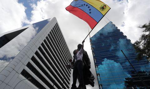 Освободиха водещ опозиционер във Венецуела - 1