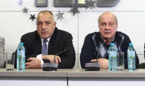 Георги Марков: Бойко, остави победените да управляват
