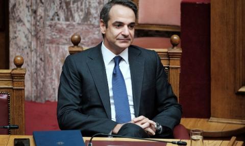 Мицотакис спокоен, когато вдига телефона на турския президент