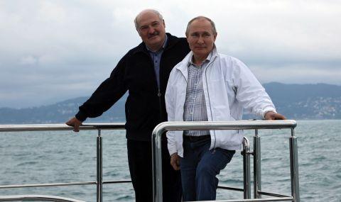 Какви пари дава Русия на Беларус - 1