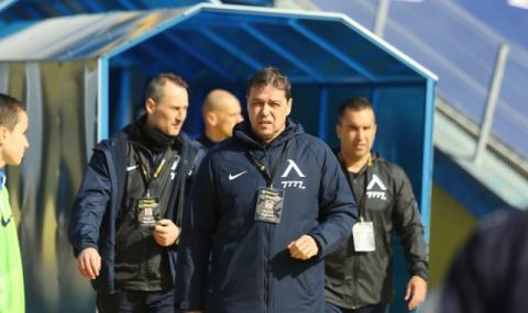 В Левски става страшно..., но къде е Петър Хубчев?