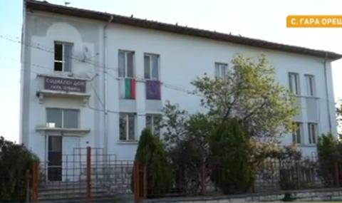 Заразени и здрави са заедно в дома за възрастни в Гара Орешец
