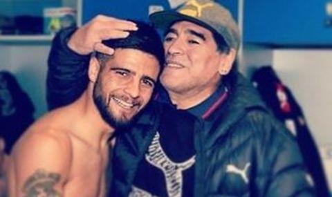 Трогателно: Лоренцо Инсиние просълзи феновете с думи за Марадона