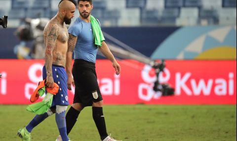 Уругвай с първа точка на Копа Америка - 1
