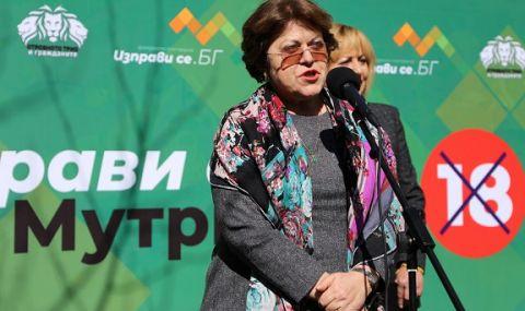 """Дончева: Преодоляването на инвазията на """"калинките"""" тепърва предстои"""