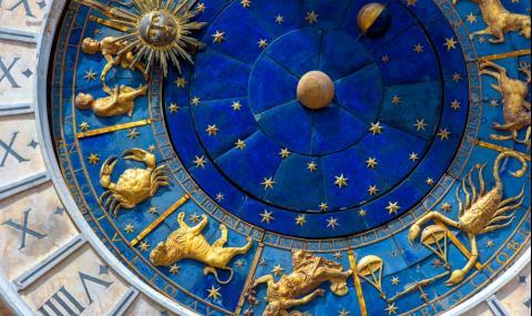 Вашият хороскоп за днес, 27.07.2021 г. - 1