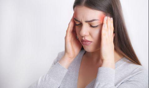 Мястото, на което ви боли главата, разкрива много за здравето ви - 1