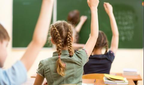 Дават бонуси на ваксинираните учители в София - 1