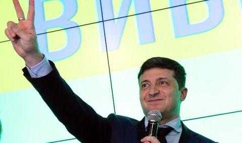Зеленски: Ситуацията в Източна Украйна е под контрол!