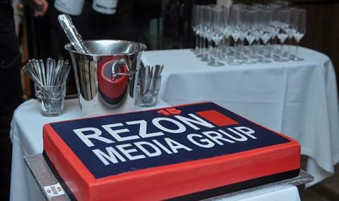 """15 години успешен бизнес на """"Резон Медия Груп"""" в Сърбия"""