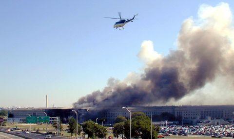Ракета или самолет се удари в Пентагона на 11 септември? - 1
