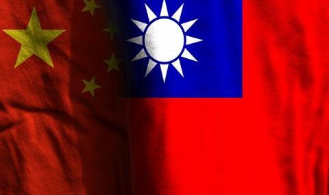 Тайван се скара остро на Китай заради...