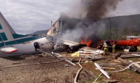 "Трагедия в Русия! Шестима души екипаж загинаха при катастрофа на ""Ан-26"" край Хабаровск - 1"