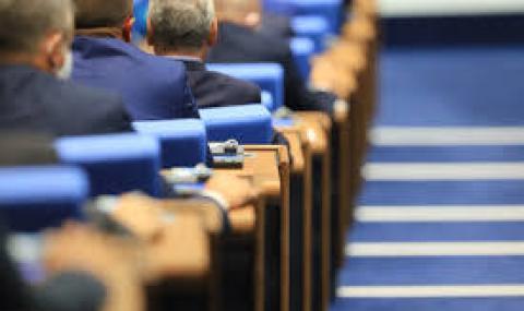Решават за смесената система при избори за ВНС