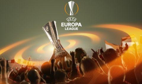 Страхотни битки още на старта на Лига Европа  - 1
