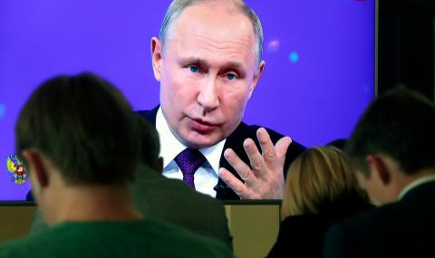 Московчани тотално отсвириха Путин