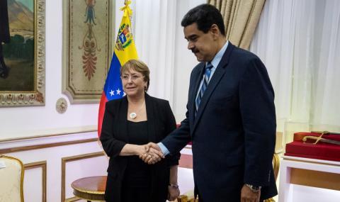 ООН призова за диалог във Венецуела