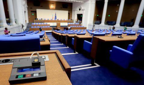 Депутатите отново на работa, изслушват трима министри - 1