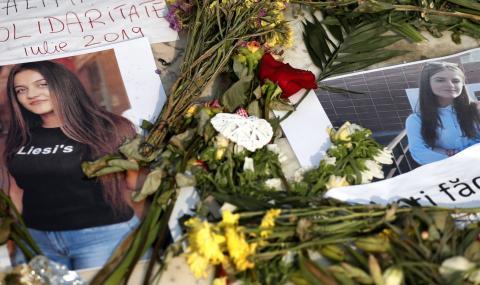 Румъния остана без вътрешен министър след убийството на 2 момичета